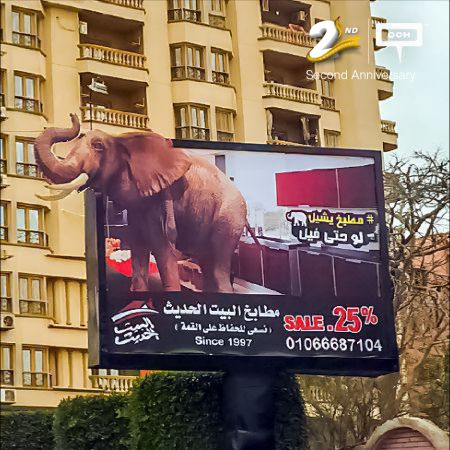 Elephant-size die-cuts in Modern House's OOH campaign