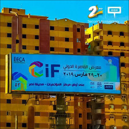 EECA is back with the latest edition of Cairo International Fair