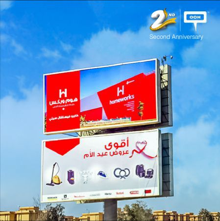 First OOH campaign from Homeworks offers Mother's Day discounts