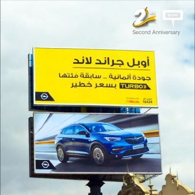 Opel focuses new OOH on the promotion of Grandland X