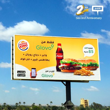 Glovo adds more special promotions from Burger King