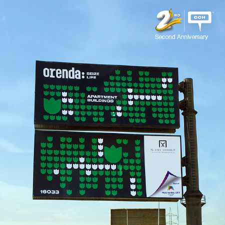 Al Ahly Sabbour launches Orenda in Mostakbal City