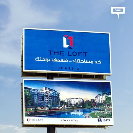 Living Yards upgrades their OOH campaign for Phase 2 at The Loft