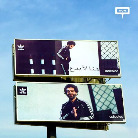 Mohamed Salah models for Adidas' Adicolor
