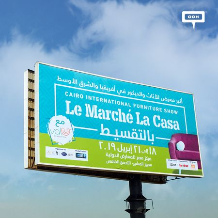 Le Marché is on the roads for the 42nd edition with La Casa