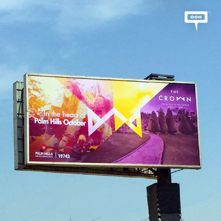 Palm Hills promotes luxury with a new OOH campaign