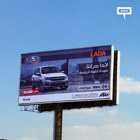 """Lada Egypt insists on """"the return of Russian power"""""""