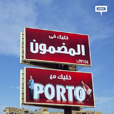 "Porto Group encourages people to ""Stay on the right side"""
