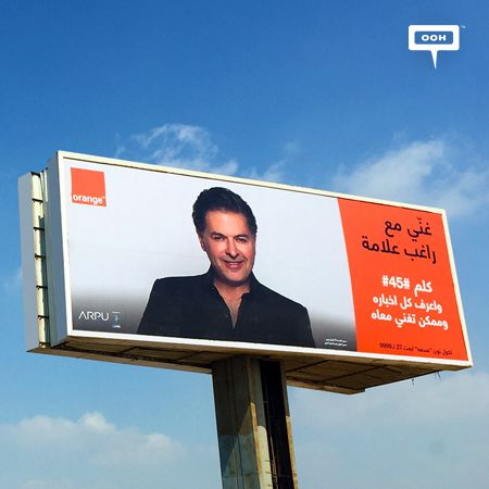 Orange invites users to a sing off with Ragheb Alama