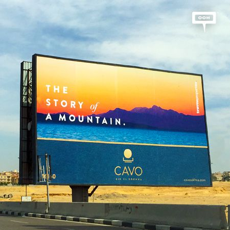 """Cavo invites you to """"Elevate your state of being"""""""