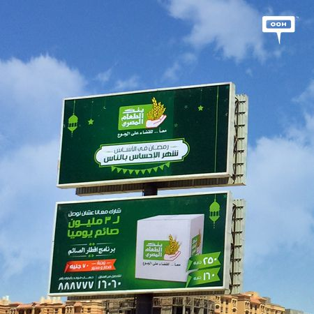 Egyptian Food Bank continues to give in Ramadan