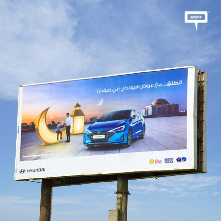 Hyundai finally returns with new offers in Ramadan
