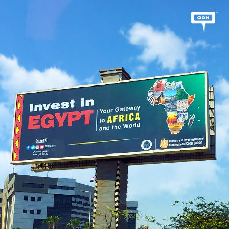 """Invest in Egypt"" MIIC is calling on Cairo's billboards"