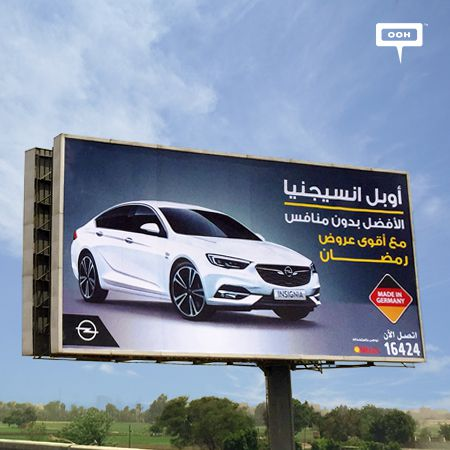 Buckle up for Opel Insignia by Al Mansour Automotive