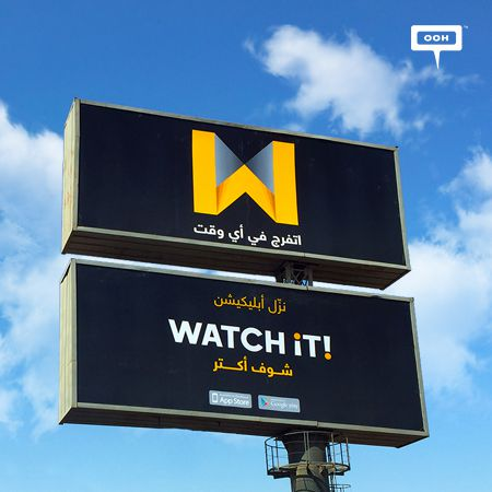 "Controversial ""Watch iT"" removes TV breaks"