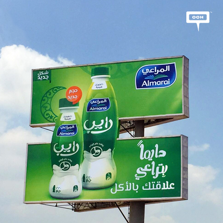 "Almarai will ""always take care of your relationship with food"""