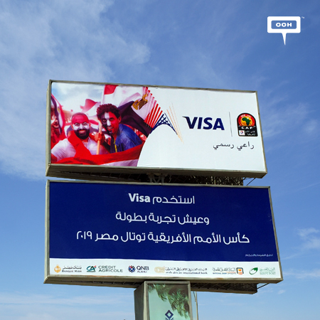 """Live the CAF experience"" with VISA"