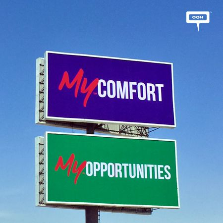 "A teaser campaign inspires with ""MyChoices"", ""MyPassion"" and ""MyComfort"""