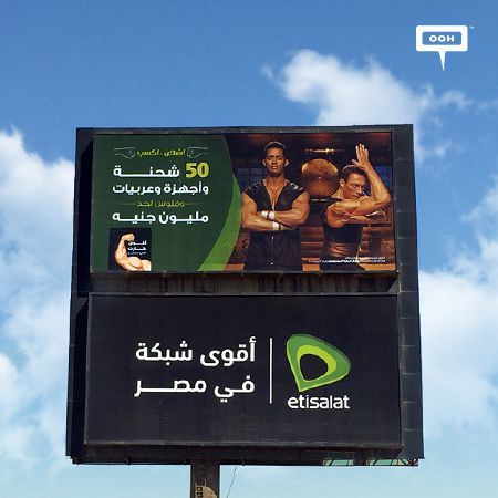 Etisalat thrills with Van Damme and Mohamed Ramadan