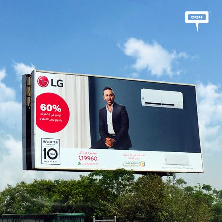 Save 60% of electricity with LG Inverter AC