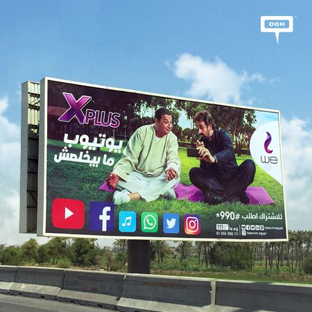 """WE offers """"Unlimited social media browsing"""" with Karim and Kedwany"""