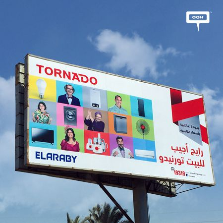 El Araby Group encourages you to get Tornado for your home