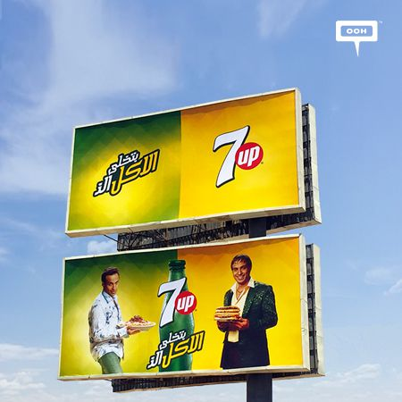 PepsiCo reassures that food is tastier with 7up