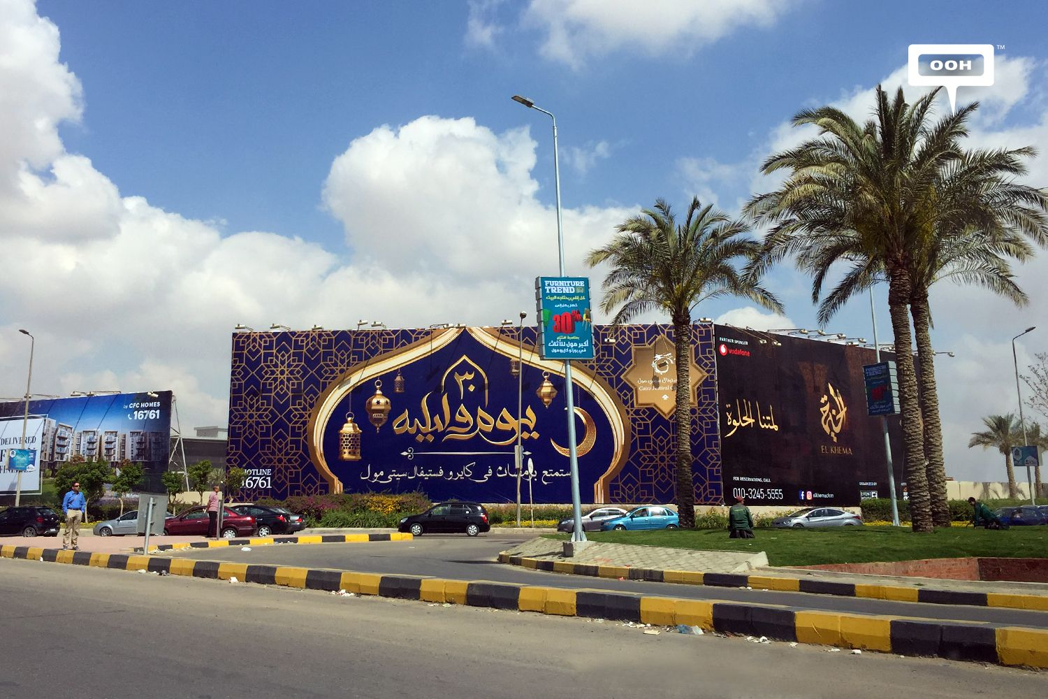 The sky is raining entertainment for Ramadan this year-06