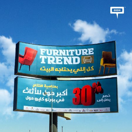 Furniture Trend brings you exciting discounts and offers