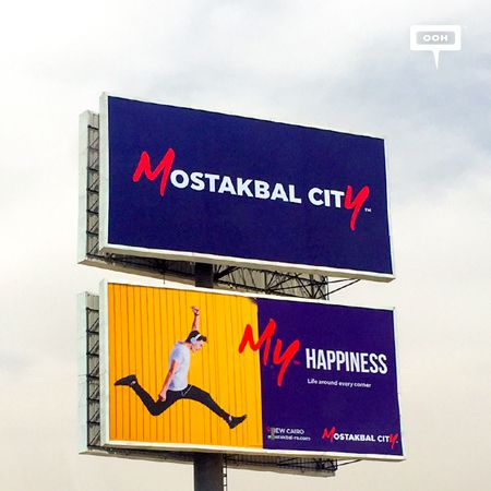 "Mostakbal City reveals ""Happiness"", ""Comfort"" and ""Opportunities"""