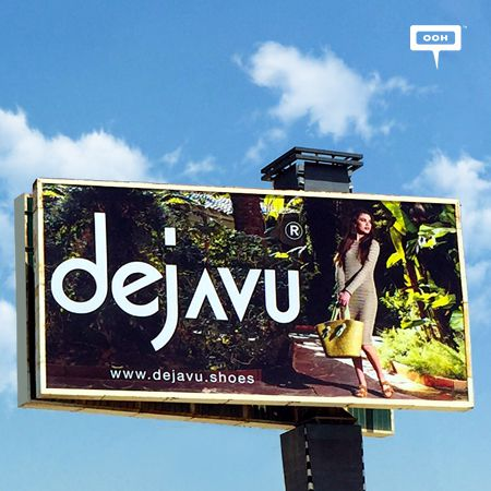 dejavu is down for the summer with a new collection