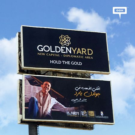 """Saber Rebai encourages you to """"Hold the gold in Golden Yard"""""""