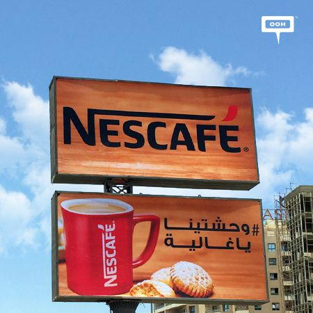 NESCAFÉ knows how much you missed them in Ramadan