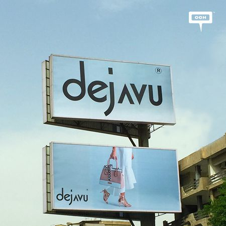 dejavu continues to dazzle for the summer