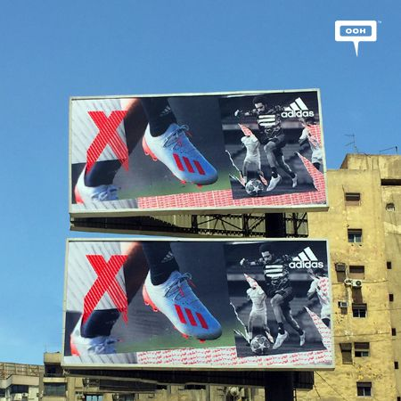 Mohamed Salah shines with the new Adidas X