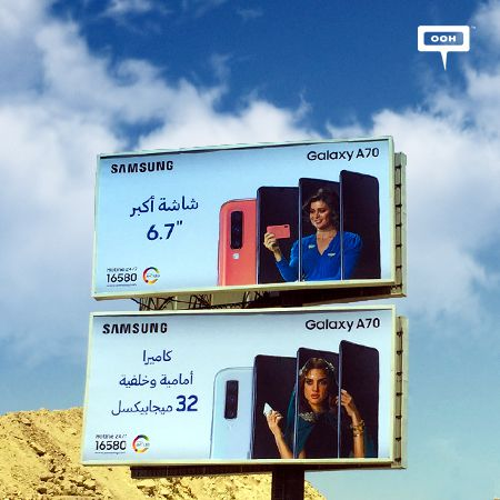 Samsung is still surprising us with the Galaxy A70 features