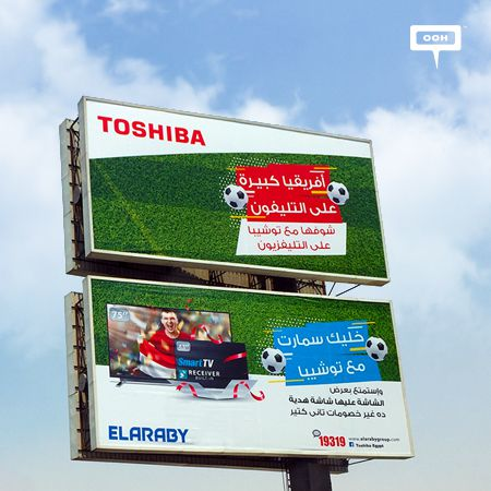 See how big Africa is on Toshiba TV screens