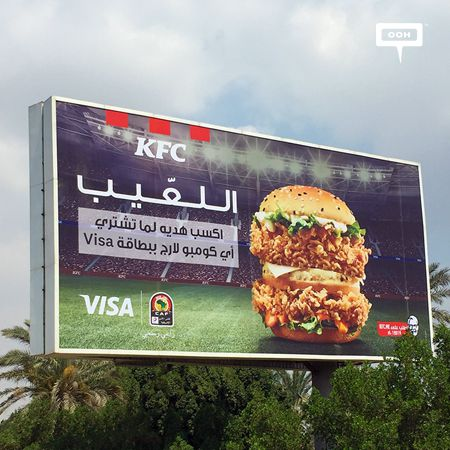 KFC surprises us with their presence in every stadium