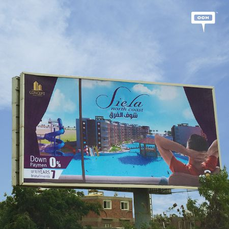 Concept Developments freshens the billboards with Siela