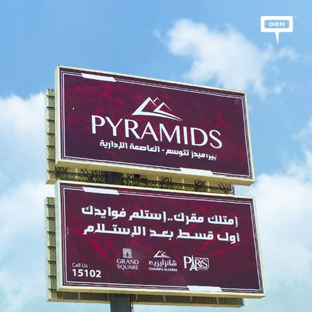 Pyramids Developments offers great deals for their different projects