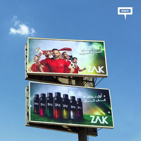 "ZAK introduces ""The Egyptian fan's perfume"" with Hazem Emam"
