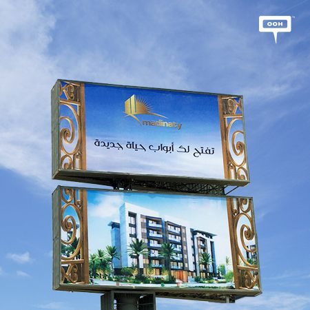 "TMG ""Opens new doors for new lives"" in Madinaty"