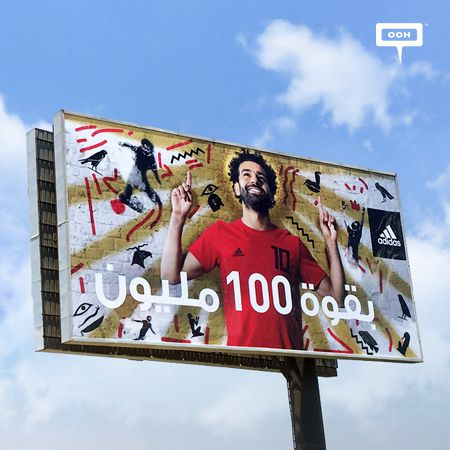 Egyptian king Mo Salah is still shining on the billboards with Adidas