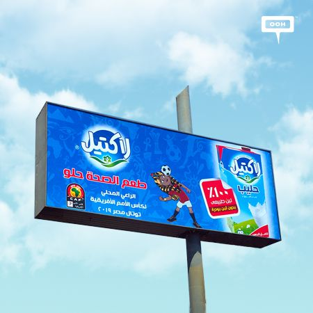 Lactel brings new flavors to our billboards with Clowny