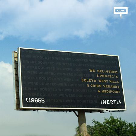 Inertia launches a powerful branding campaign