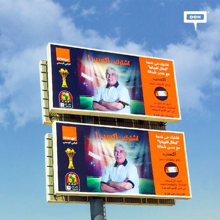 Orange gives you the chance to win Egypt's matches tickets with Hassan Shehata