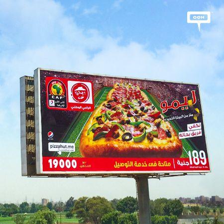 Pizza Hut surprises us with a whole meter of fun and pizza