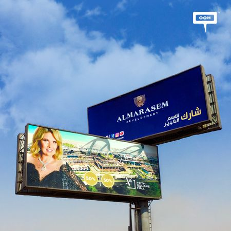 Al Marasem promotes Fifth Square Mall and Lake Residence with Yousra