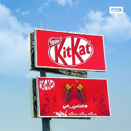 "Kit Kat states that ""The 8th is coming"" in an OOH campaign"