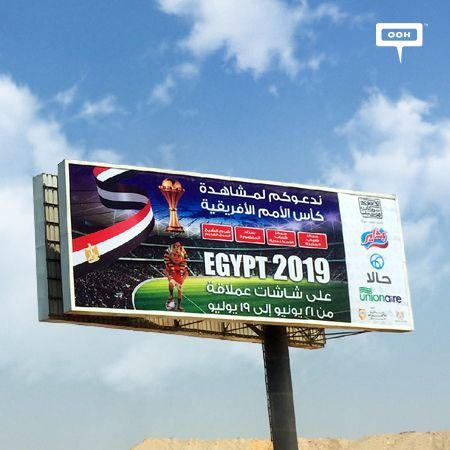 Al Ahram Foundation offers mega screens to watch the AFCON 2019